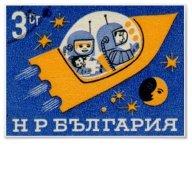 spacelooper